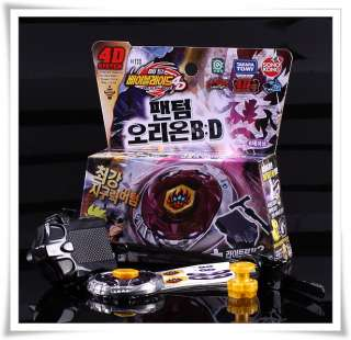 NEW 4D SYS Turbo Beyblade Metal Fusion Fight 2 Starter Pack SONOKONG