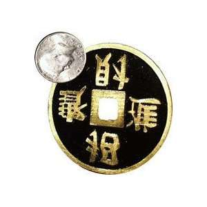 Jumbo 3 Chinese Black & Brass   Money Magic Trick Toys & Games